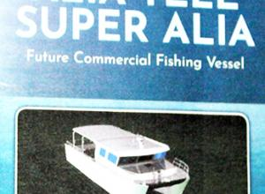 Super Alia brochure
