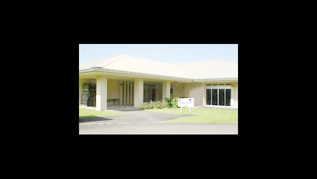 [photo: VA Pacific Islands Health Care System]