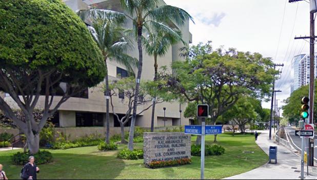 U.S. Federal District Court House, Honolulu HA