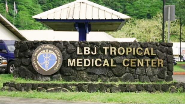 LBJ Hospital sign