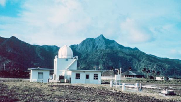National Weather Service, Pago Pago building