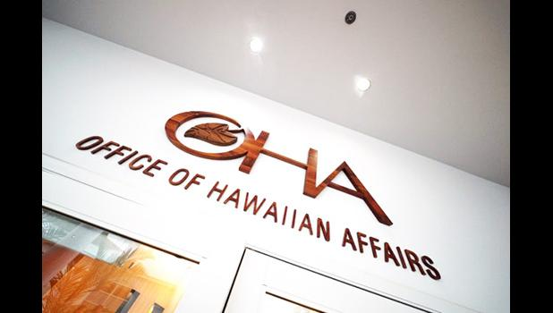 Office of Hawaiian Affairs entrance