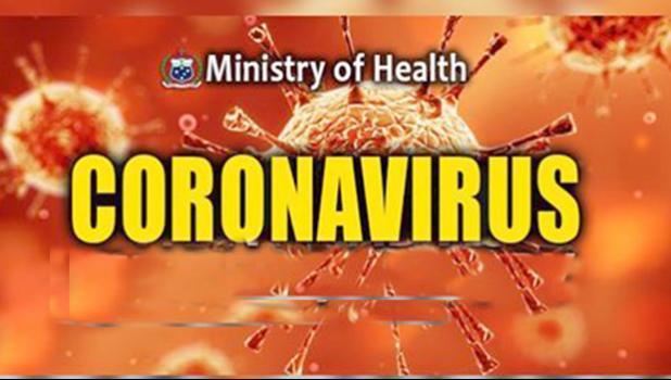 Samoa Coronavirus logo