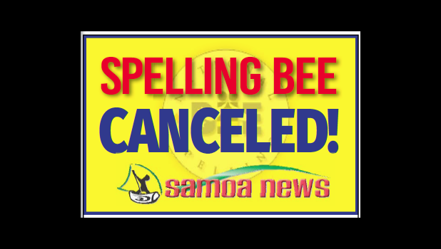Spelling Bee Canceled Notice