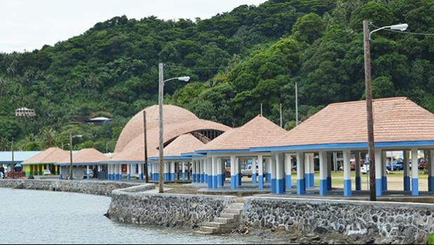 Atuvasa Public Park facilities