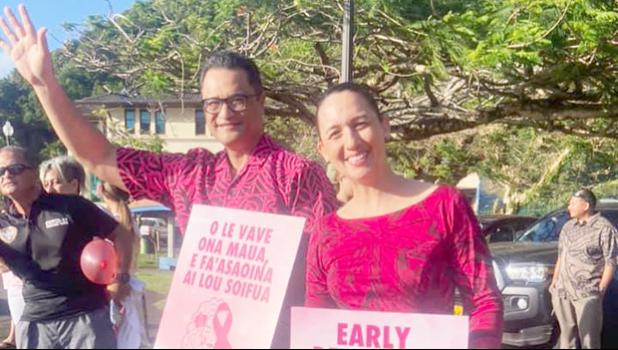 Lt. Gov. Talauega Eleasalo Ale and Marion McGuire Ale