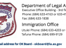 Immigration Office graphic