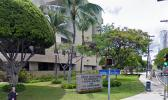 Federal Courthouse Honolulu, Hawaii