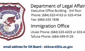Immigration Office logo