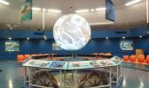 The Tauese P.F. Sunia Ocean Center