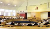 Inside Samoa's new parliament building