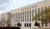 Federal Courthouse, Washington, D.C.