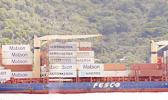 ASG tug boat, escorting the container vessel, Fesco Askold, out of Pago Pago